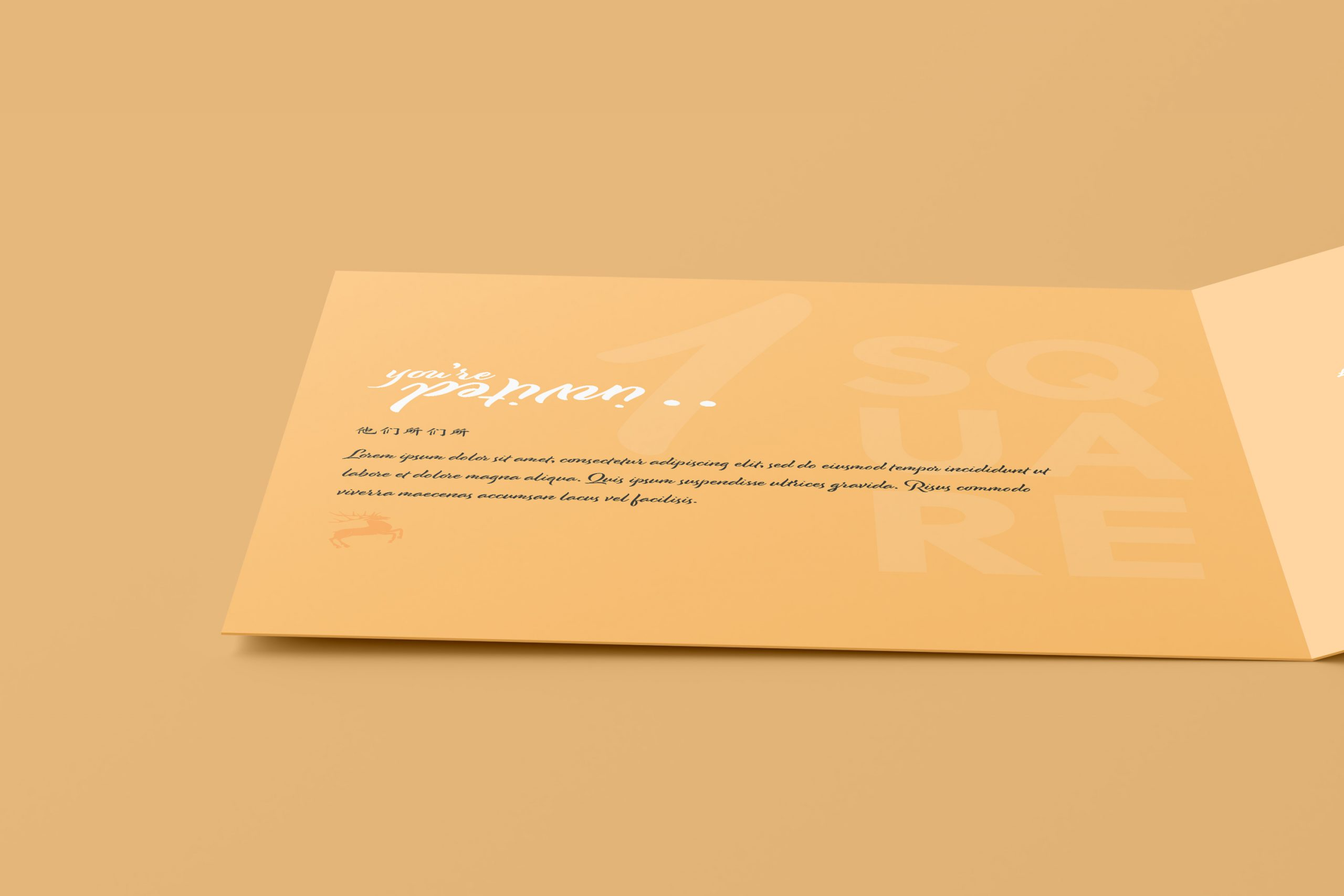 Square Folded Invitation Card Mockup