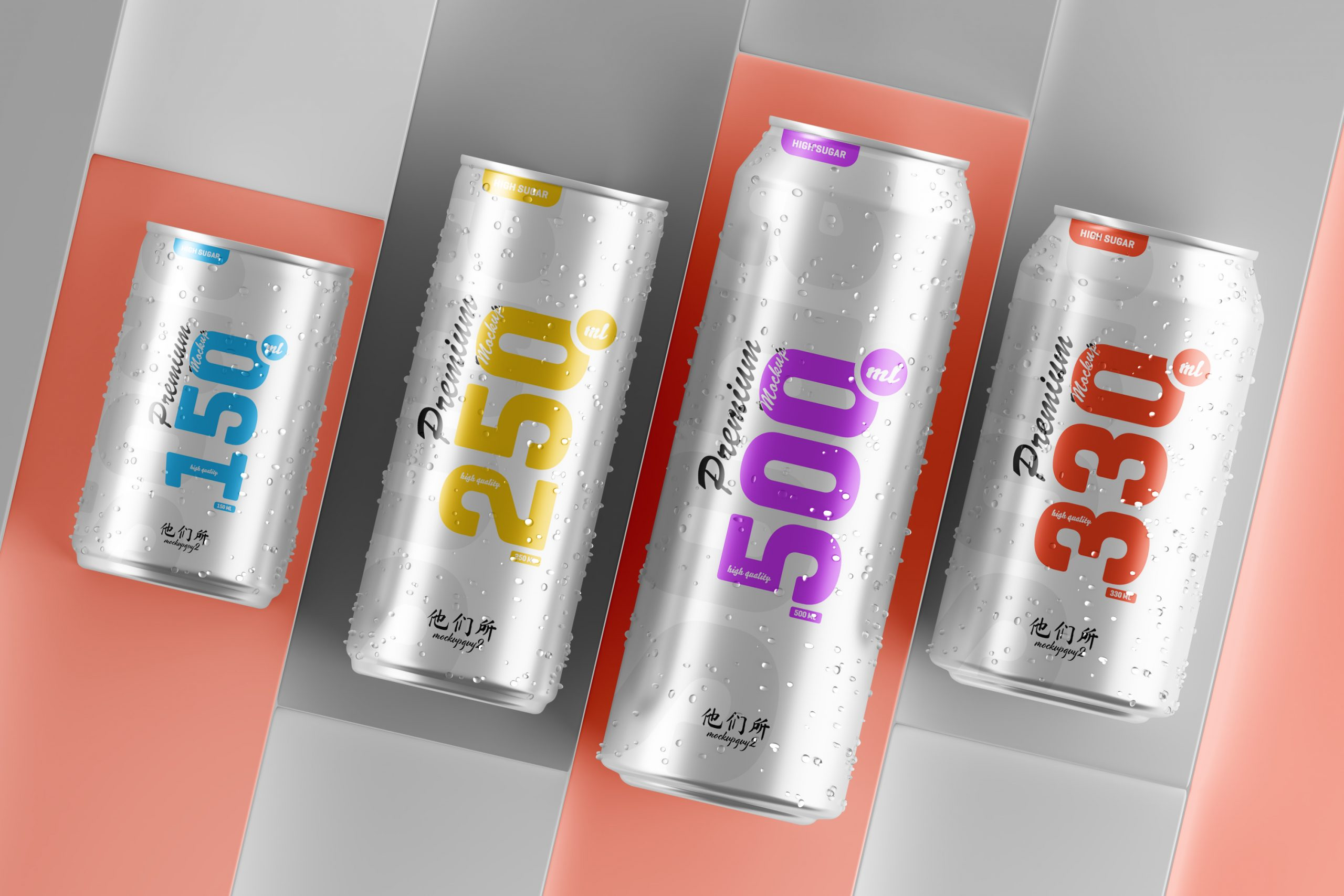Multisize Soda Can Mockup